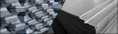 Нержавейка и алюминий разница